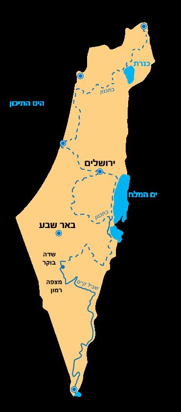 מגניב ביותר דף הבית - שביל ישראל LO-06